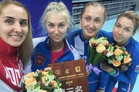 Самарская шпажистка Виолетта Храпина стала бронзовым призером этапа Кубка мира