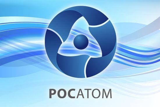 В Российской Федерации отмечают День рабочего атомной индустрии